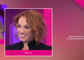 Style Me Up - Open TV Επεισόδιο 14