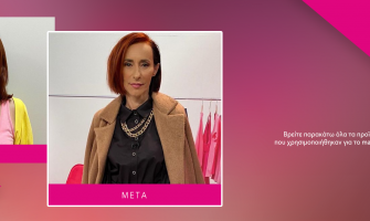 Style Me Up - Open TV Επεισόδιο 17