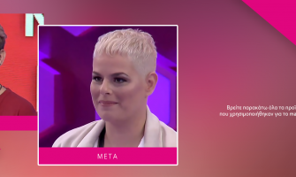 Style Me Up - Open TV Επεισόδιο 3