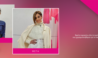 Style Me Up - Open TV Επεισόδιο 49