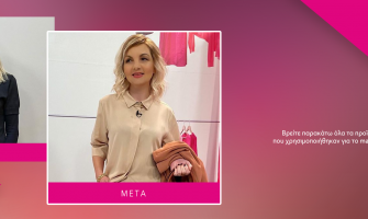 Style Me Up - Open TV Επεισόδιο 50