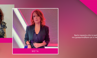Style Me Up - Open TV Επεισόδιο 51