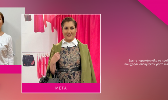 Style Me Up - Open TV Επεισόδιο 52