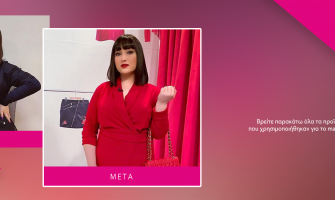 Style Me Up - Open TV Επεισόδιο 56