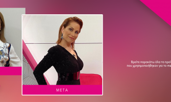 Style Me Up - Open TV Επεισόδιο 58