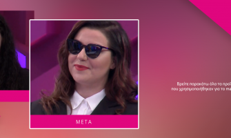 Style Me Up - Open TV Επεισόδιο 5